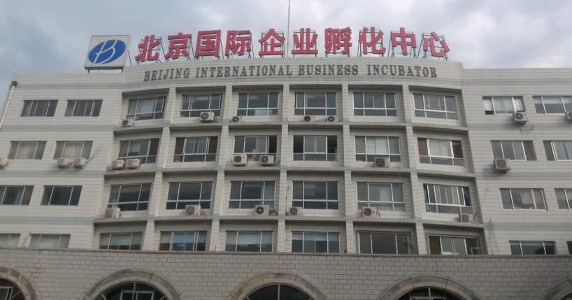 Beijing International Business Incubator